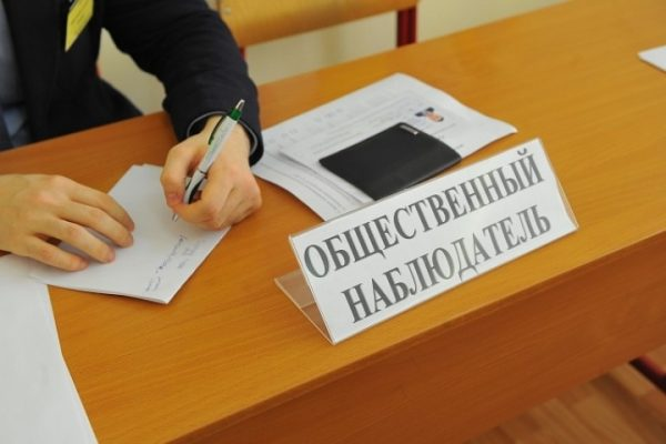 Наблюдатели «НОМ» смотрят завыборами вБрянской области