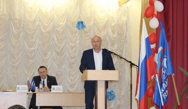 НаБрянщине стартовал форум «Единая Россия. Направление 2026»