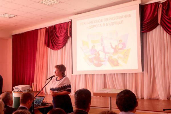 В Карачеве открылся Центр технического образования